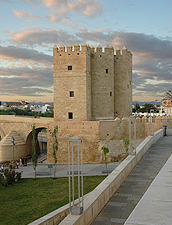 Al-Andalus Living Museum