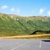 Seward Highway