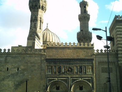 Al-Azhar Bab Al-Muzayinīn