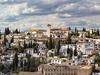 Albaicín Granada - Spain Andalusia