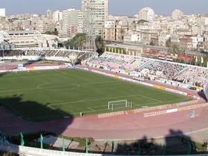 Alexandria Stadium