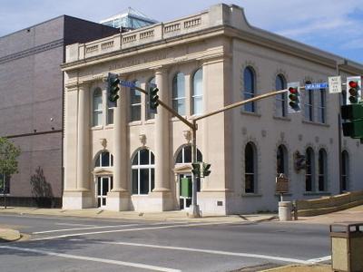 Alexandria Museum