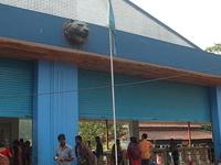 Alipore Zoological Gardens