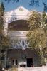Allahuddins Building