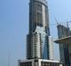 Al Salam Tecom Tower