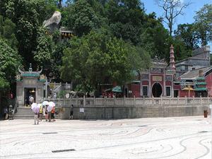 Templo A-Ma