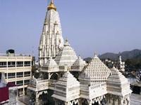 Ambaji Templo