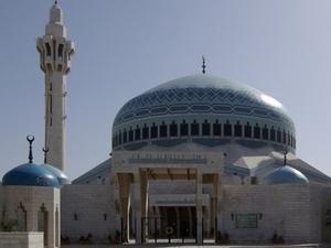 Mezquita Rey Abdullah I