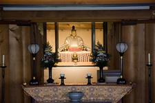 An Altar At Tenryuji Temple