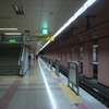 Anam Station