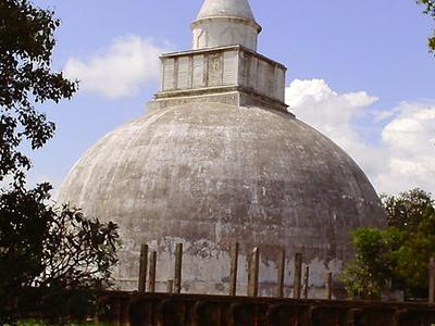 An Ancient Buddhist Dagoba At Tissamaharama