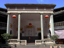 Ancestral Hall Of Zhengchenglou