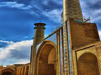 Mashhad City Tour