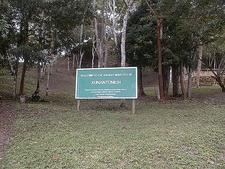 Ancient Maya City Xunantunich Name Board