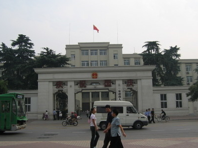 Anhui Provincial Government Building In Hefei