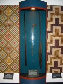 Aniwaniwa Visitor Center & Museum