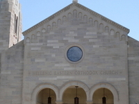 Anunciación Catedral Ortodoxa Griega