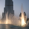 Another View Of The Dubai Fountain