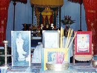 Un templo Son