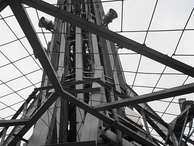 The Torre Latinoamericanas Antenna