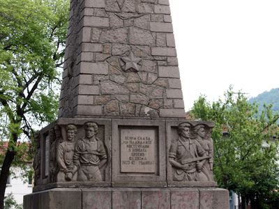 Monument To The Fallen Antifascists