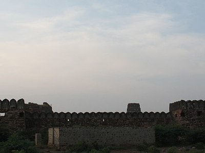 A Portion Of Gandikota Fort