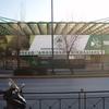 Apostolos Nikolaidis Stadium
