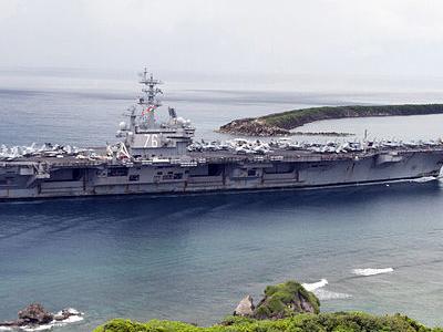 Apra Harbor  - Guam