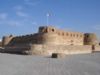 Fuerte de Arad