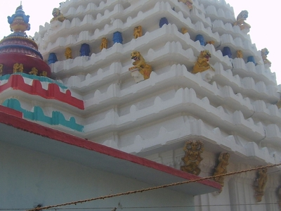 Aradi Temple