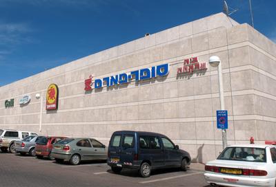 Arad Mall