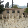 Archeological Museum Of Ancient Corinth