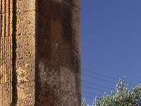 Arco de Bara