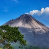 Arenal Volcano Plume