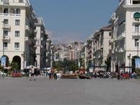 Plaza de Aristóteles