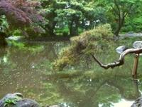 Arisugawa-no-miya Memorial Park