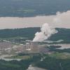 Arkansas Nuclear One