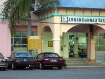 Arked Bandar Tangkak