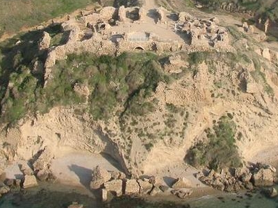 Arsuf Fortress