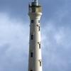 Lighthouse At Arashi Beach