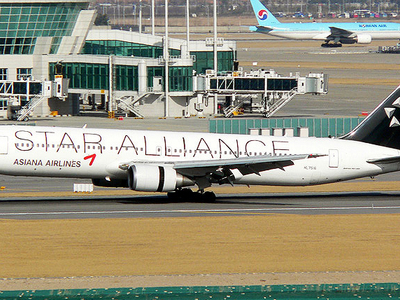 Asiana Airlines At Incheon International Airport