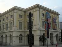 Museu Civilizações da Ásia