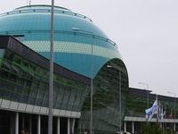 Astana Intl. Airport (TSE)
