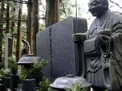 A Statue In Okunoin Cemetery