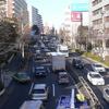 A Street In Suginami