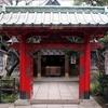 Main Building Of The Atago Shrine