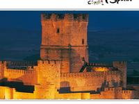 Atalaya Castle