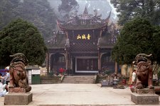 A Taoist Temple At Mount Qingcheng
