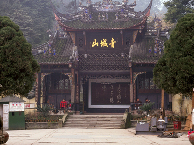 A Taoist Temple At Mount Qingcheng