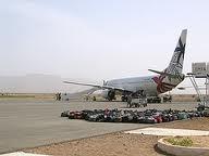 Atar Aeroporto Internacional